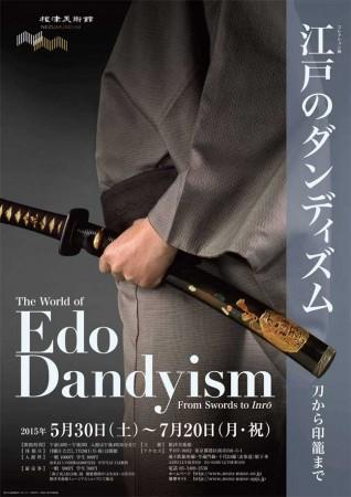 img_exhibition_dandyism